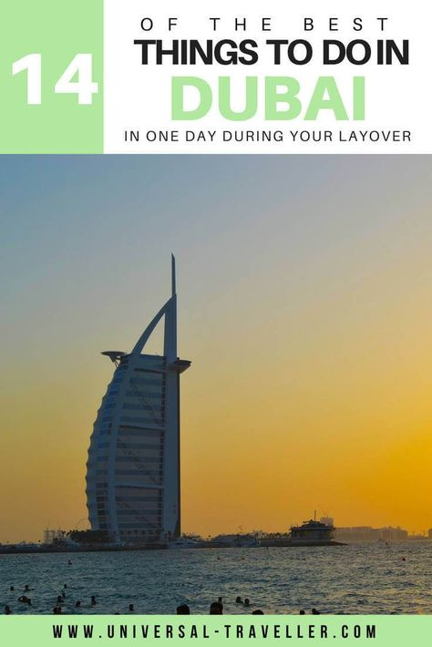 ee1ea2158d5 Best Things To Dо In Dubai. This Dubai guide provides travel tips on best  Dubai sightseeing, what to do in Dubai, Dubai tourist attractions, places  to visit ...