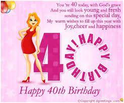 40th NEPHEW BIRTHDAY CARD AGE 40 ~ MODERN DESIGN QUALITY CARD /& NICE VERSE
