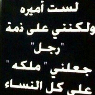 صور للزوج صور عن الزوج صور مكتوب عليها كلام لزوجي العزيز Words Emotions Arabic Calligraphy