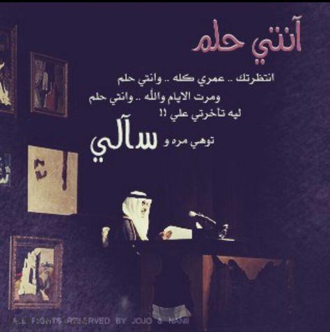 Pin By Amly On Khaleji مودي خليجي Arabic English Quotes Arabic Words English Quotes