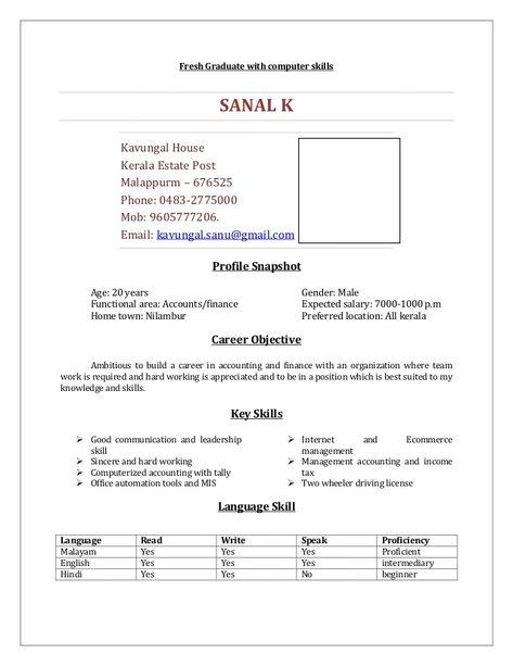 Fresh Graduate with computer skills SANAL K Kavungal House - computer skill resume