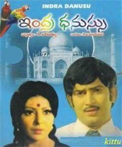 Indhra Danussu Mp3 Songs Free Download 1978 Telugu In 2020 Mp3 Song Songs Audio Songs