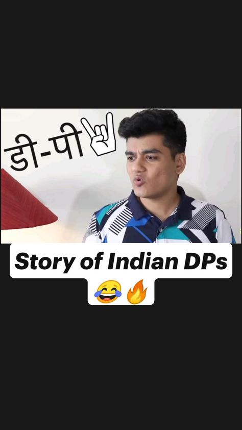 Story of Indian DPs😂🔥