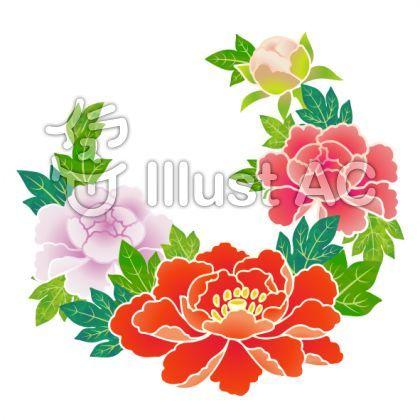 無料でダウンロード 和風イラスト素材 花丸紋 花尽くし6点 Jpg Png Ai Ver 10 Zumiki Illust Cabinet 日本刺繍 イラスト フリー素材 イラスト