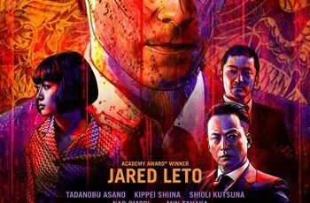 The Outsider (2018) SRT English Subtitles Download | Movies