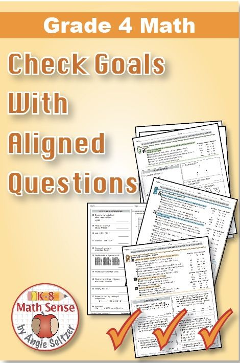 Students Can Self Assess Their Progress On Fourth Grade Math