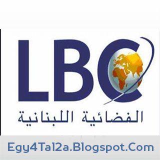 قناة Lbc اللبنانية بث مباشر قناة ال بي سي بث مباشر Tech Company Logos Company Logo Amazon Logo