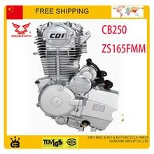 zongshen 250cc air cooled engine 1 cylinder 4 stroke xmotos