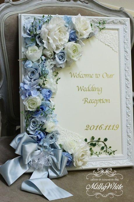 素敵なwelcome Board ペーパーフラワー シルクフラワー 結婚式