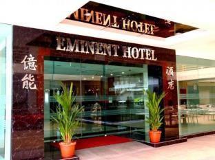 Cari Hotel Di Sabah Jom Singgah Ke Eminent Hotelkota Kinabalu Hotel Tahap 2 Bintang Mendapat Rating 7 8 10 Daripada Pengun Hotel Kota Kinabalu Malaysia