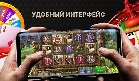лучшее казино на айфон