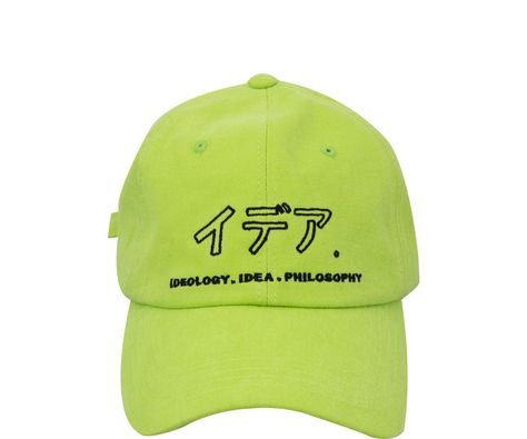 Embroidered Lettering Detail Cap | mixxmix | Shop Korean fashion casual style clothing, bag, shoes, acc and jewelry for all