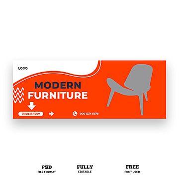 بيع الأثاث الحديث الفيسبوك الغلاف قالب مديرية الأمن العام Modern Furniture Sale Modern Furniture Furniture Sale