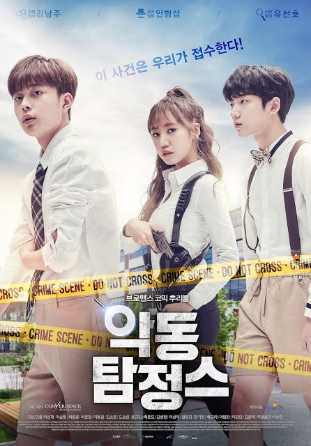 Web Drama Korea Devil Inspector Subtitle Indonesia | Download Korean