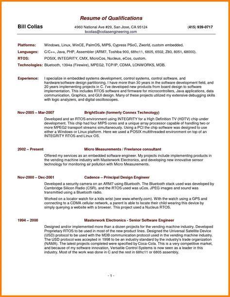 Curiculum Vitae Key Qualifications Gambarin Us Post Date 08