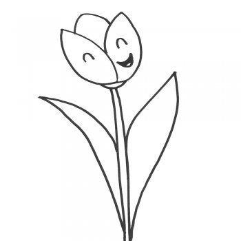 Resultado De Imagen Para Dibujo Planta Paso A Paso Home Decor Decals Home Decor Flowers