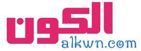Pin By الكون نيوز On الابراج Tech Company Logos Company Logo Allianz Logo