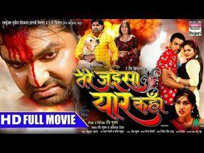 Tere Jaisa Yaar Kaha Bhojpuri Movie Online Watch And