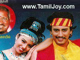Aanazhagan 1995 Tamil Mp3 Songs Download Audio Songs Free Download Free Mp3 Music Download Old Song Download