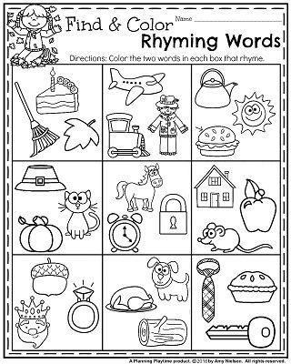 Back To School Kindergarten Worksheets Kindergarten Worksheets