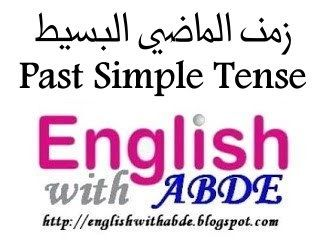 Pin By English With Abde On English With Abde Nouns And Adjectives Tenses English Simple Past Tense