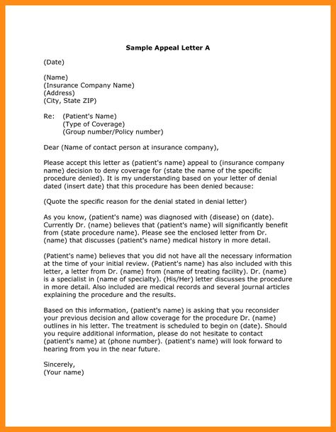 Letter Samples Choose Project Claim Sample Letters Complaint