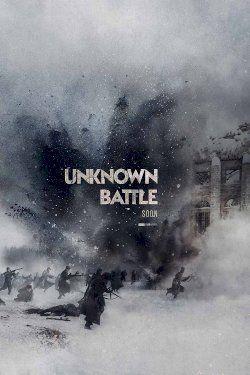 Unknown Battle 123movies 0123movies Putlocker Movies 123movies Movies In 2020 This Is Us Movie Full Movies Online Free Free Movies Online
