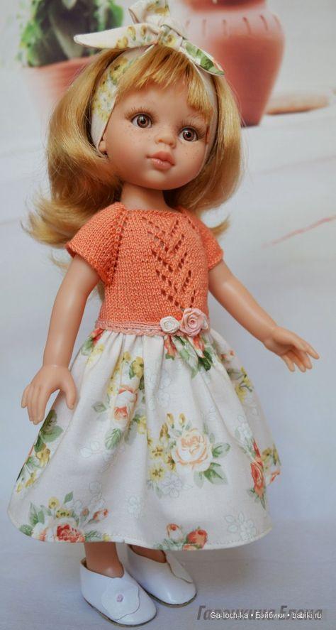 ВИА Гра / Куклы Паола Рейна, Paola Reina / Бэйбики. Куклы