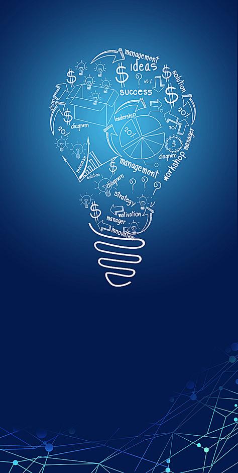 Enterprise innovation painted flat bulb poster background