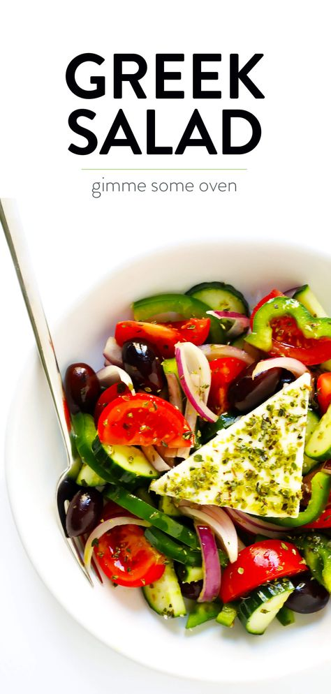 This authentic Greek salad recipe is made simply with tomato, cucumber, green pepper, red onion, olives, oregano, and an olive oil red wine vinaigrette. And of course, lots and lots of feta cheese. Perfect for summer dinners, and always so refreshing!   Gimme Some Oven #greek #salad #healthy #dinner #mediterranean #recipe