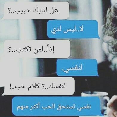 Pin By Zezo On صور منوعة Some Words Words Quotes