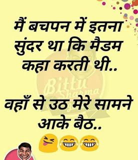 Hindi Funny Jokes Collection 2020 Download Funny Chutkule In Hindi Baba Ki Nagri Funny Jokes In Hindi Some Funny Jokes Funny Jokes