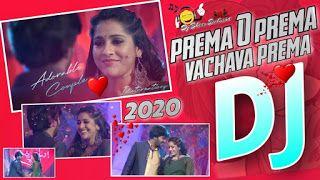 Prema O Prema Vachava Prema Dj Song Dj Bheer In 2020 Dj Songs Dj Mix Songs Dj Remix Songs
