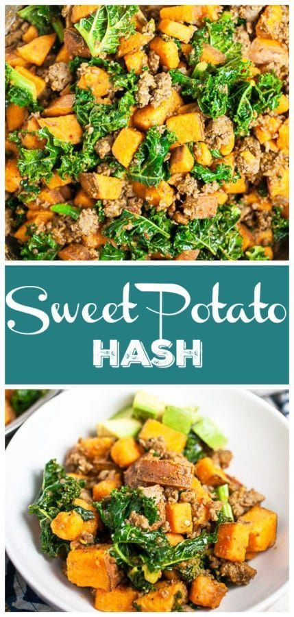 This Sweet Potato Hash Recipe Is Healthy And Great For Breakfast It S Made In A Skillet In 2020 With Images Sweet Potato Breakfast Hash Sweet Potato Hash Recipe Sweet Potato Hash