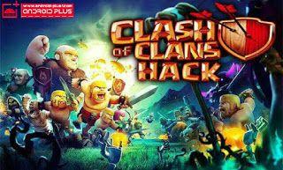 تحميل لعبة Clash Of Clans مهكره جاهزه اخر اصدار Clash Of Clans Hack Clash Of Clans Clash Of Clans Cheat