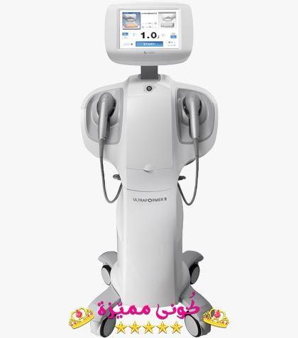 جهاز الترافورمر لشد البشرة و الوجه تجربتي قبل و بعد و سعر الجلسات Ultraformer To Tighten The Skin And Face Kitchen Appliances Keurig Coffee Maker