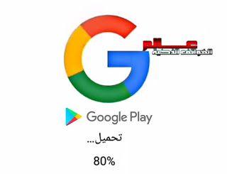 تطبيق Gspace لتثبيت جوجل بلاي على هواتف هواوي و هونر In 2021 Vodafone Logo Tech Company Logos Company Logo