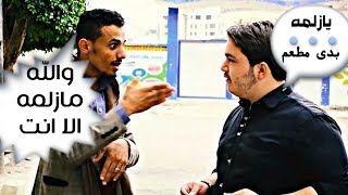 البوز في اليمن سوري ضايع في شوارع اليمن فيديو كوميدي 2018 Mens Sunglasses Rayban Wayfarer Men