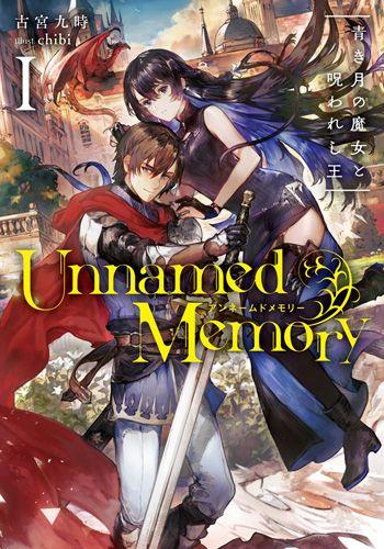 Seleccion Kono Light Novel Ga Sugoi 2020 Las Novelas Ligeras