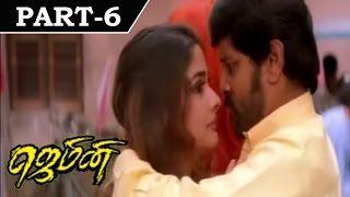 Gemini [ 2002 ]  Tamil Movie in Part 6 / 16  Vikram Kiran Rathod Kalabhavan Mani