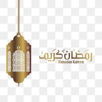 فانوس رمضان النواقل وبابوا نيو غينيا اسلامية رمضان مسلم Png والمتجهات للتحميل مجانا Floral Vector Png Ramadan Background Ramadan Png