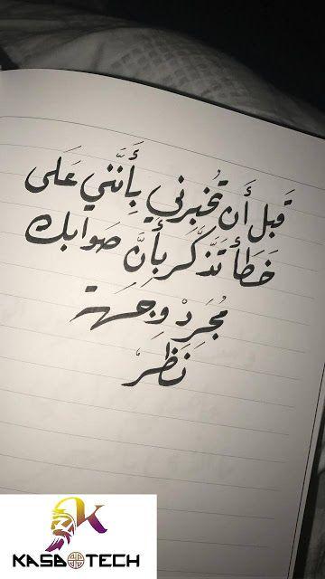 كلمات تعبر عن الحب الشديد Expressions Words Art