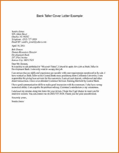 Cover Letters For Bank Teller Job Template Sample Letter