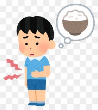 I M Hungry Cartoon Clipart In 2021 Cartoon Clip Art Clip Art Cartoon