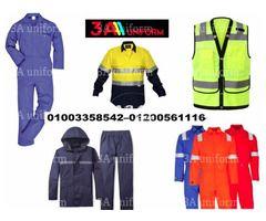 يونيفورم المصانع 01003358542 01200561116 Mens Outfits Outfit Accessories Clothes