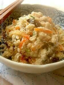The 25 best soul food rice pudding image ideas on pinterest a few nice soul food recipes images i found soul foodokara image by cavacavien i cooked okarasoy pulp for lunch also good for dinn forumfinder Image collections