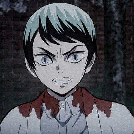 Yushiro Kimetsu No Yaiba Icon Anime Icons Anime Slayer
