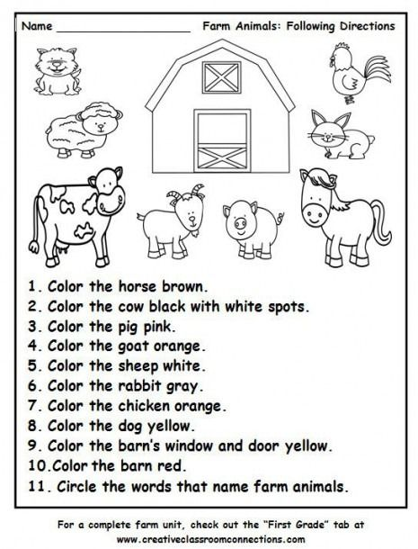 Farm Animals Following Directions Worksheet Provides Practice With In 2020 Farm Preschool Preschool Preschool Learning