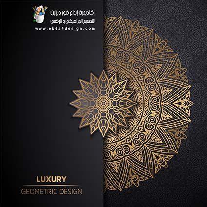 تصاميم اسلامية ودينية Psd مفتوحة جاهزة للكتابة عليها ڕﯡۄ ـہ Photo Album Design Poster Background Design Islamic Design