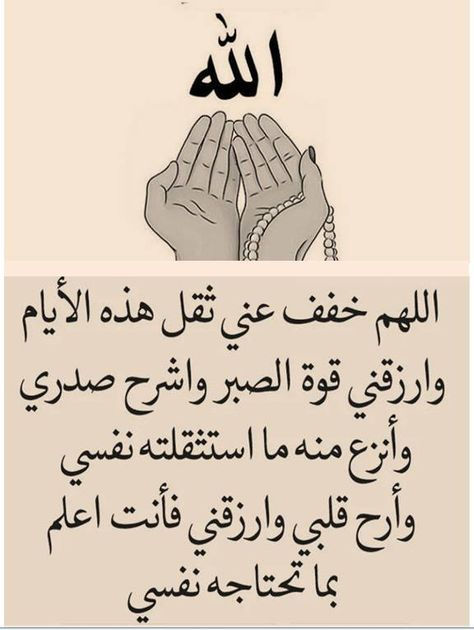 Pin By Mohamed Elshabrawy On صور إسلامية Quran Quotes Love Islamic Love Quotes Islamic Inspirational Quotes